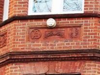 246 Upper Street 1885